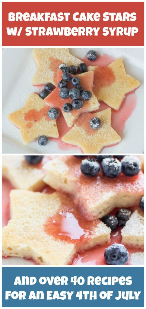 Breakfast Cake Stars with Strawberry Syrup for #SundaySupper from Sew You Think You Can Cook