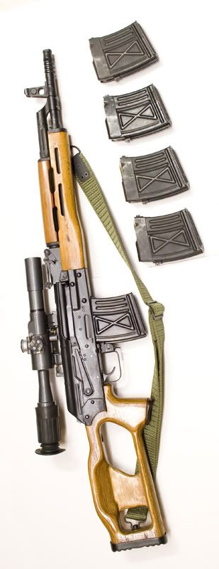 The PSL model 1974 (scoped semi-automatic rifle) is a Romanian military designated marksman rifle - similar in appearance to the SVD Dragunov