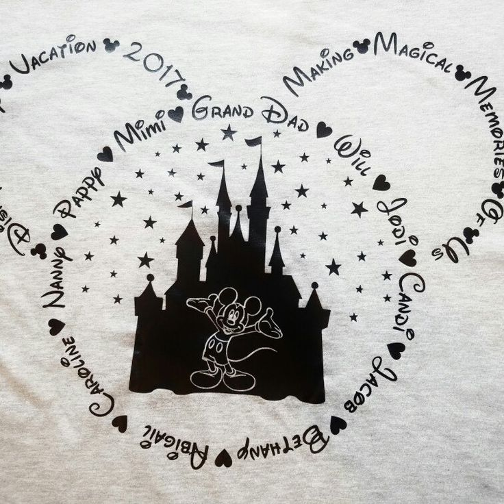 Personalized Matching Disney / Disneyland / Disney World