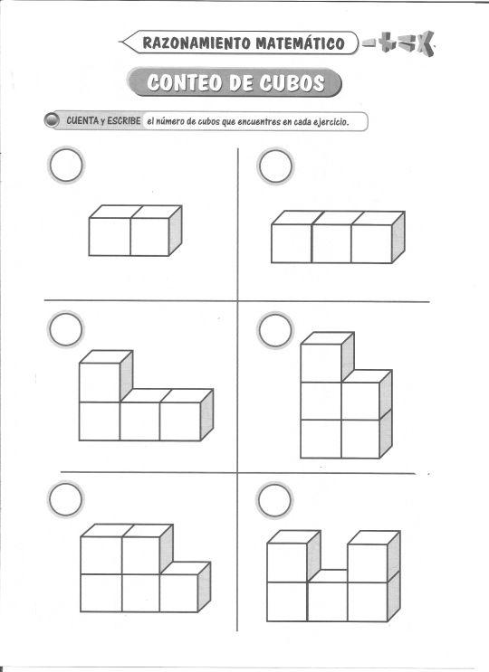 Ficha imprimible de razonamiento matemático. Tema: Conteo de cubos Actividad a realizar: Cuenta y escribe el número de cubos que encuentres en cada ejercicio