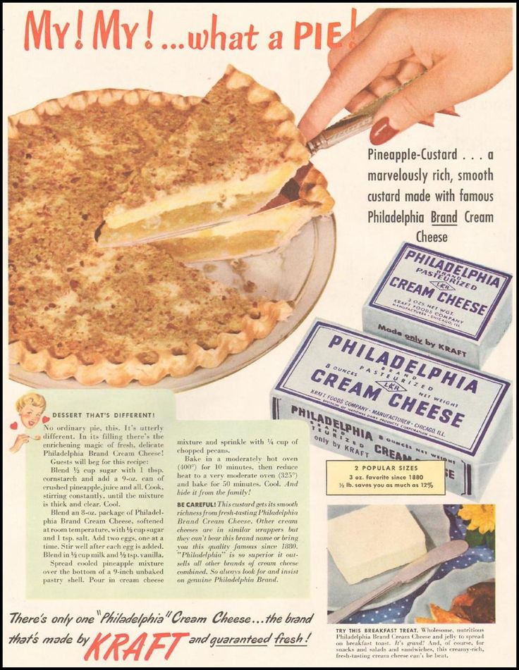 Philadelphia cream cheese pantyhose