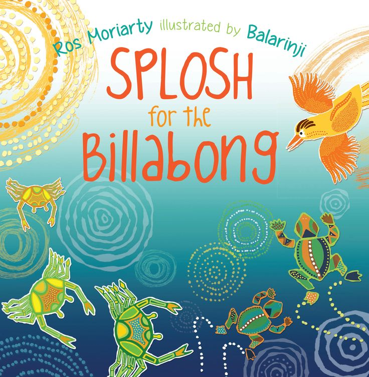 Book reviews of 2 more quality Aboriginal themed books from Ros Moriarty and Balarinji, Splosh for the Billabong and Summer Rain.
