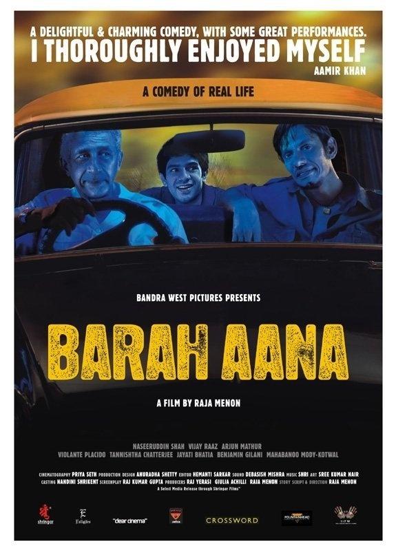 Barah Aana 2009