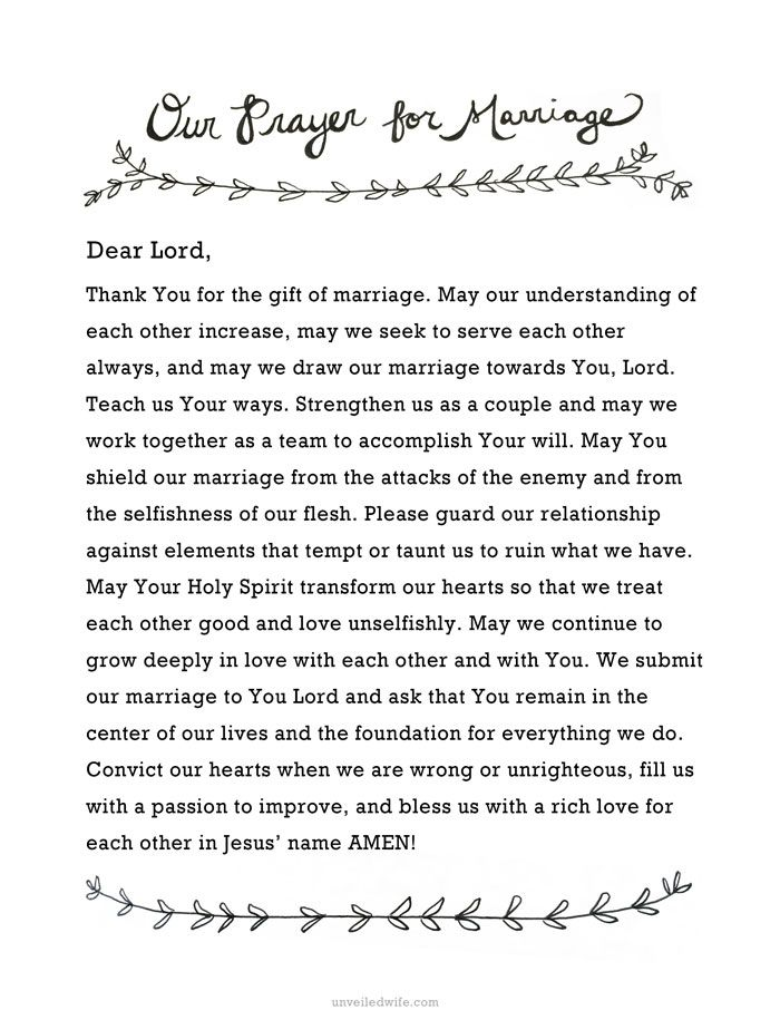 Marriage-prayer #printable and #giveaway