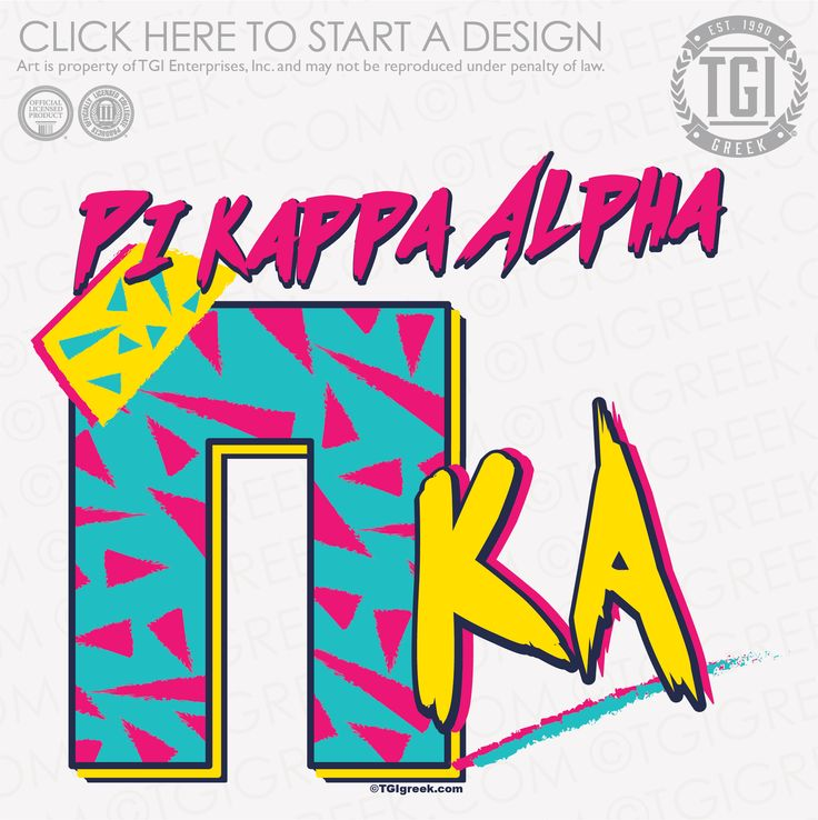 Pi Kappa Alpha | ΠKA | Pike | PR | Fraternity PR | TGI Greek | Greek Apparel | Custom Apparel | Fraternity Tee Shirts | Fraternity T-shirts | Custom T-Shirts