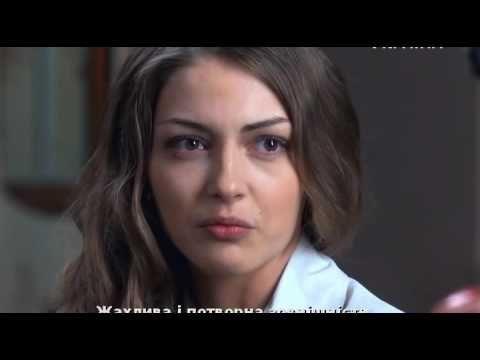 Страшная красавица (2012) Комедийная мелодрама - YouTube