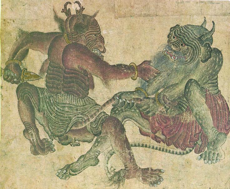 Topkapı Palace Museum Catalogue,Treasure 2153,s.37b,watercolor on paper(Siyah Qualem).