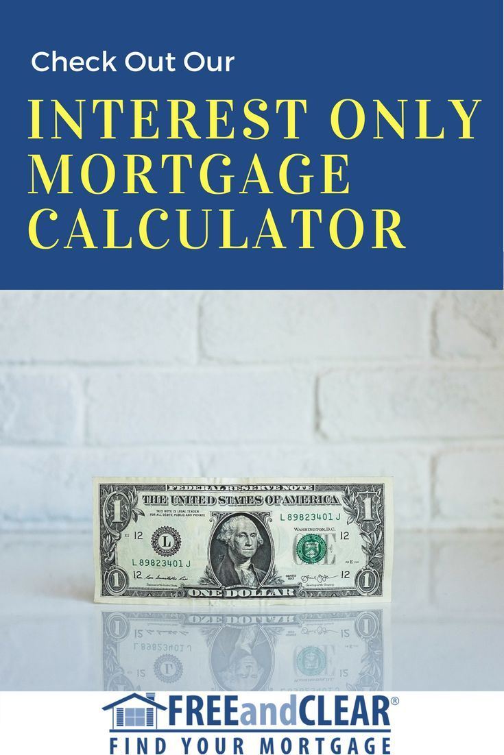 e874ba4c1f7263aec6b6562a1ec22521 - How To Get Out Of An Interest Only Mortgage