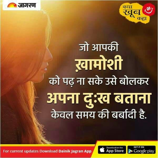 Nice Person Quotes In Hindi: 25+ Best Selfish People Quotes On Pinterest