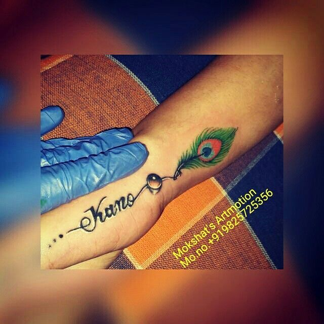 Tattoo Designs Krishna Name: Kano Name Tattoo With Peacock Feather .. Tattoo Designed