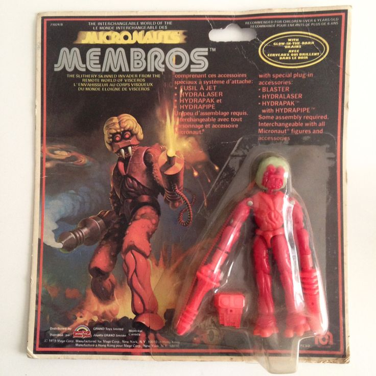 Micronauts Membros circa 1979 by ThingsIBuyForYou on Etsy