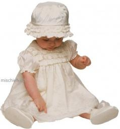 BS8120 Jemima Little Darlings Ivory Silk Christening Dress Set....click to enlarge