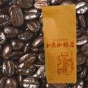 【楽天市場】珈琲豆> オリジナルブレンド> エスプレッソブレンドコーヒー:グルメコーヒー豆専門!加藤珈琲店