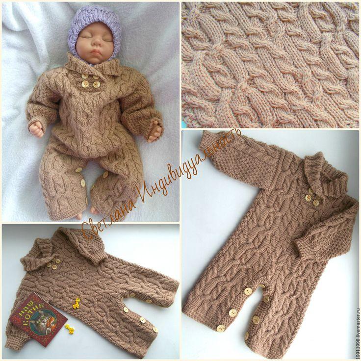 Купить Комбинезон - бежевый, абстрактный, для новорожденного, для новорожденных, одежда для новорожденных, косы, араны, узор косы