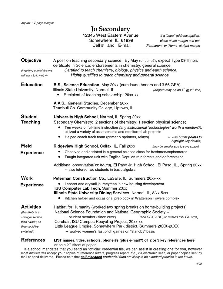 Resume Helper - http://www.jobresume.website/resume-helper-13/