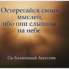 ПРЕСВЯТАЯ БОГОРОДИЦА — Просто и мудро! | OK.RU