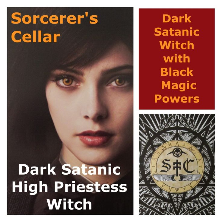 mystic904 <3 The Sorcerer's Cellar offers you a unique collection of…