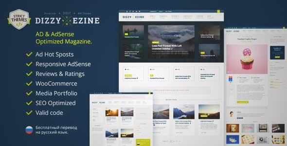 Download and review of DizzyMag - Ad&Review WordPress Magazine Theme with Portfolio, one of the best Themeforest Magazine & Blogs themes