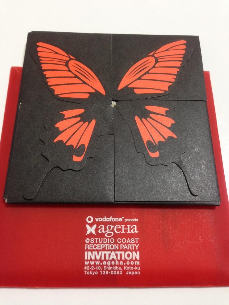 ageHa invitation