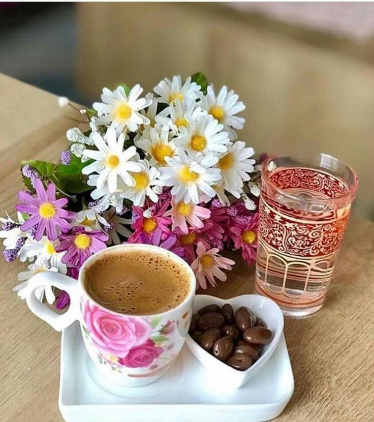 Доброе утро картинки с ромашками и кофе хорошего дня, поздравления