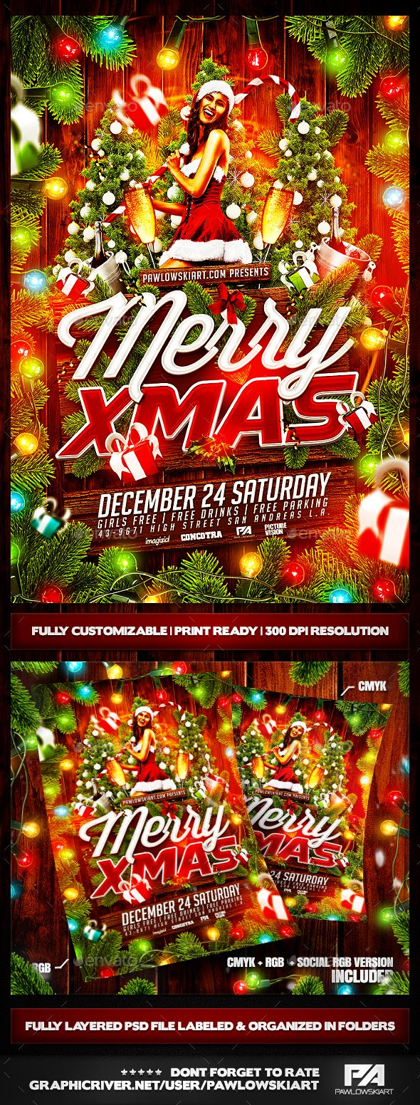 Merry Christmas Party Flyer Template - Holidays Events