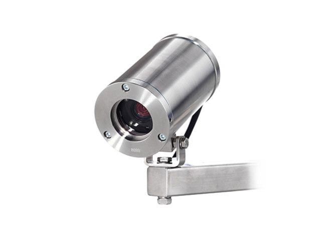 Atex CCTV Explosion Proof Camera Installers