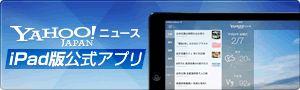 ファレルの「HAPPY」福島版を作ってわかった、地域コンテンツの新たな可能性(熊坂 仁美) - 個人 - Yahoo!ニュース