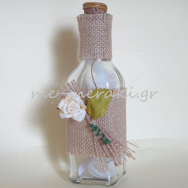 Μπουκάλι με λινάτσα www.me-meraki.gr  Μπομπονιέρα γάμου Κ10091-Β