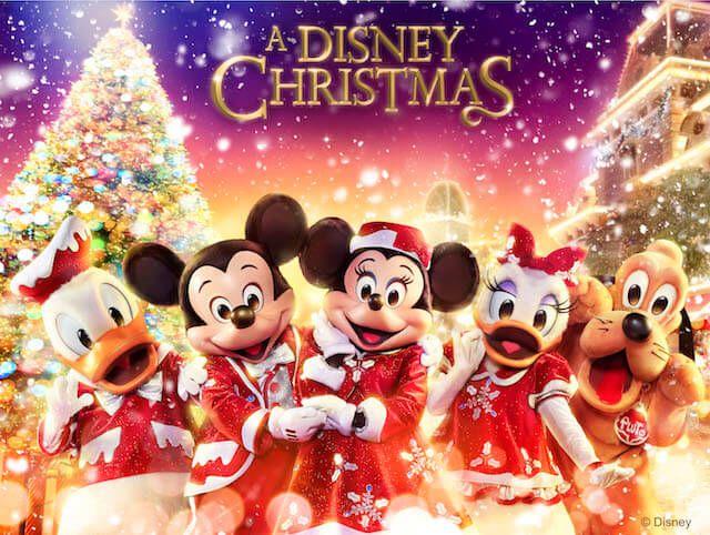noel 2018 a disney Parade De Noel Disney 2018 | Idées décoration   Idées décoration noel 2018 a disney