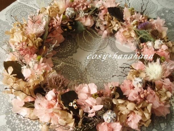 シックな春ピンクのリース   フラワー・ガーデン > ドライフラワー   ハンドメイド・手作りマーケット tetote(テトテ)   作品ID:bi2193716845