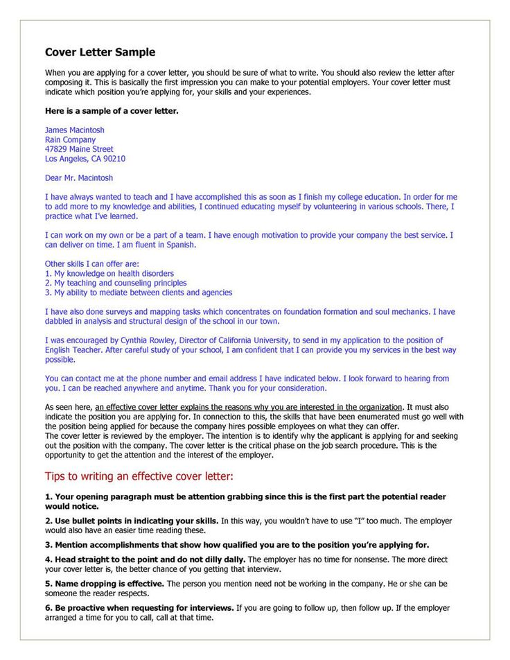 cover letter example for teacher - Example Of Good Cover Letter For Resume