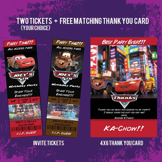 Printable Disney Cars 2 Ticket Style Invitations