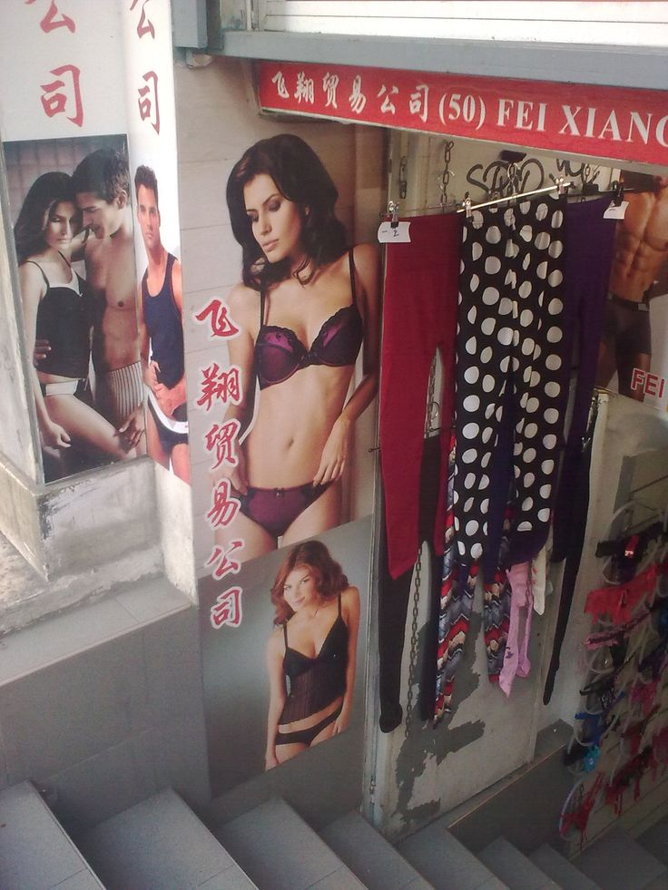 https://flic.kr/p/D68Lkn | Chinese underwear shop in Athens