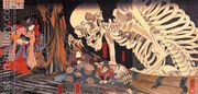 Mitsukini Defying the Skeleton Spectre  by Utagawa Kuniyoshi