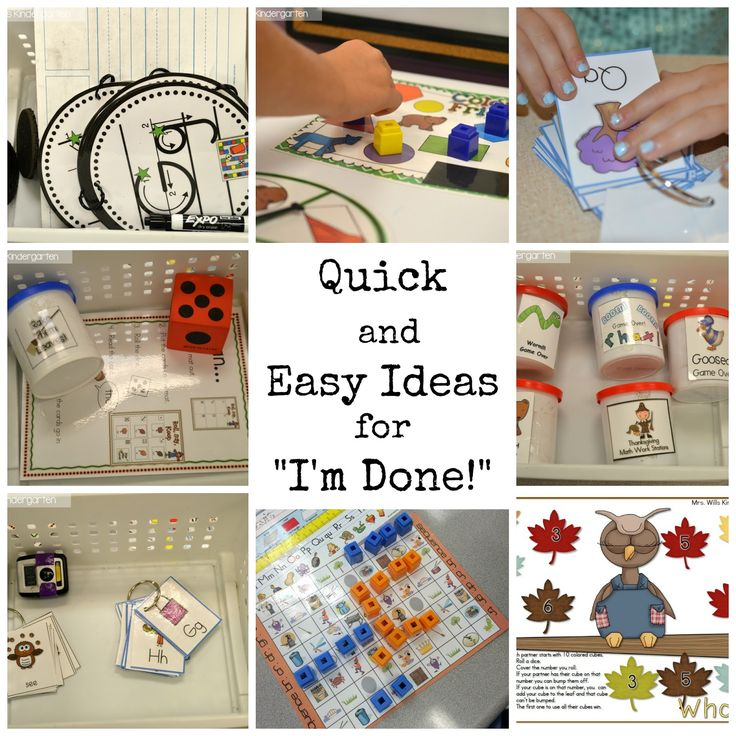 I'd love to have activities that every student completes at the same time, but that is not reality. Check out these kindergarten early finisher resources.