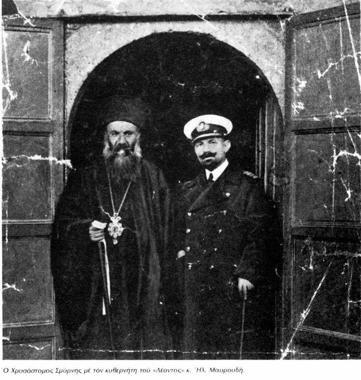 Metropolitan Chysostomos of Smyrna with Elias Mavroudis