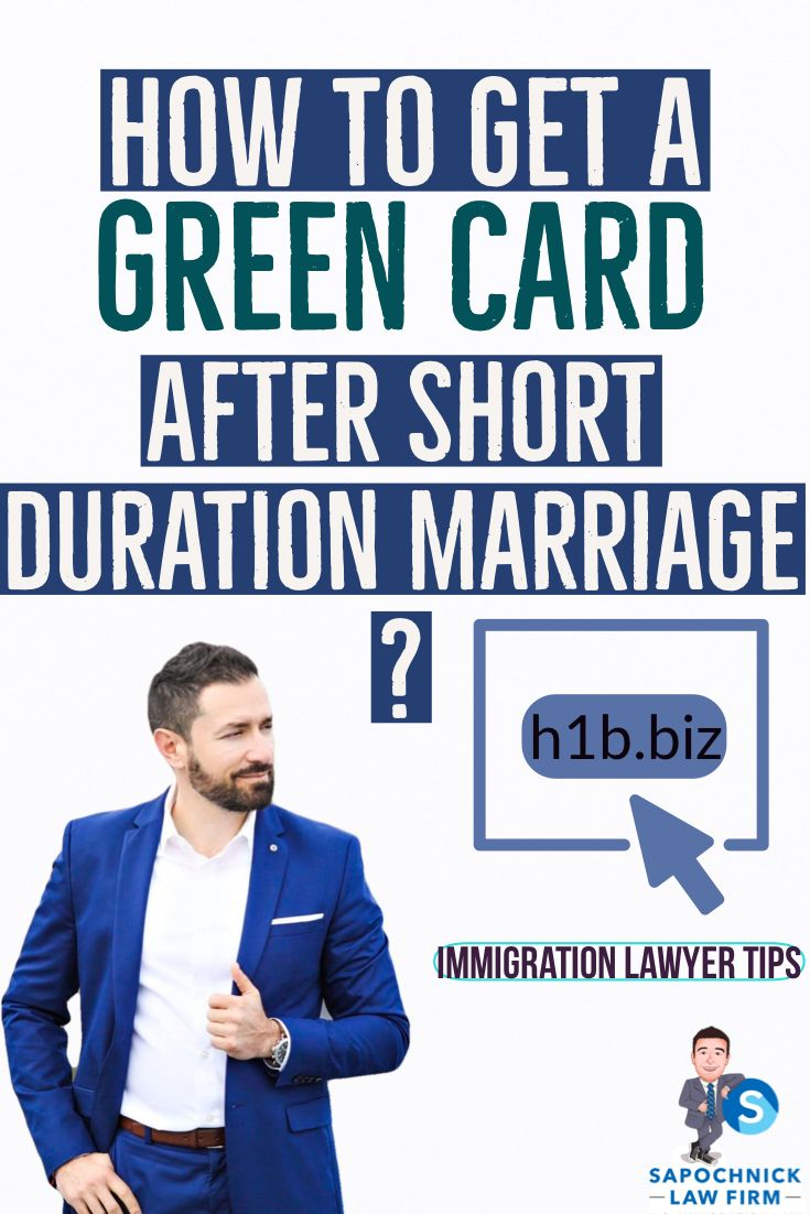 how to get a green card after short duration marriage