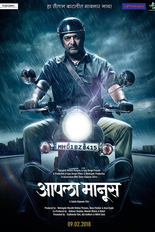 Marathi Hd Movies 1080p 16