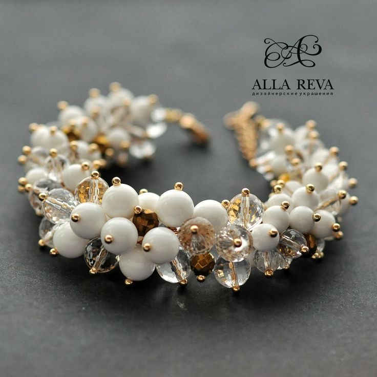 """Купить Браслет """"Золотой дождь"""" - белый, золотой, белый с золотым, браслет, объемный браслет, комплект"""