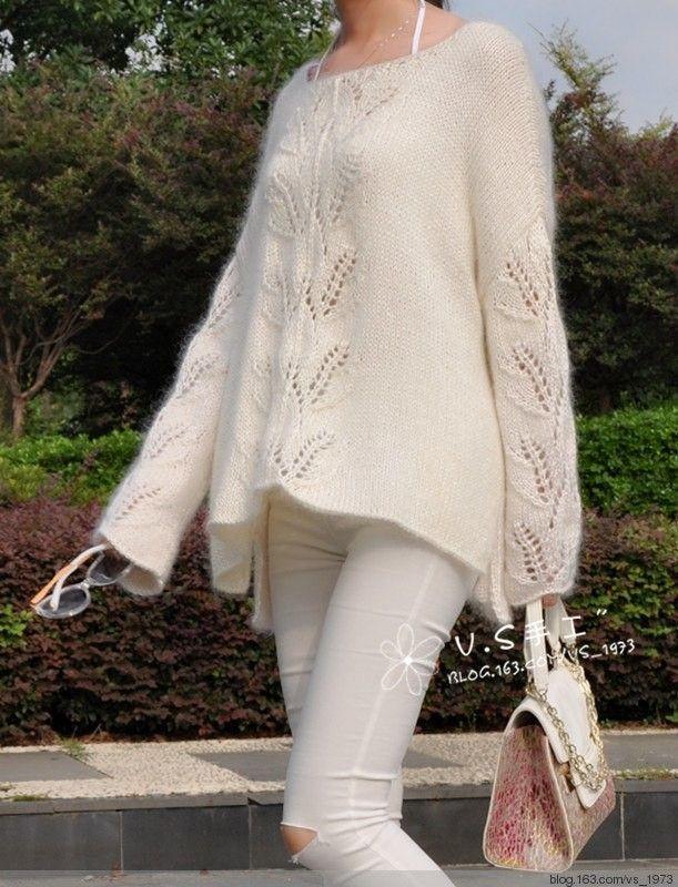 пуловер листочками