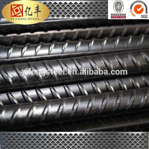 china suppliers 12mm steel rod price wrought iron fence deformed bar#12mm steel rod price#Minerals & Metallurgy#steel#steel rod