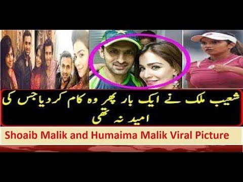 Shoaib Malik and Humaima Malik Viral Picture on Social Media – Sania Mir...