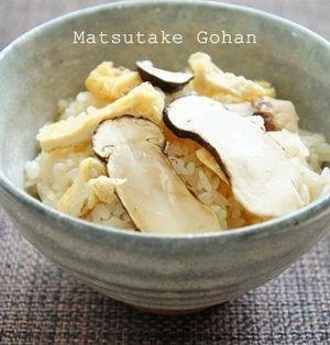 炊飯器からストウブまで!「松茸ごはん」の作り方まとめ | くらしの ... ①炊飯器で松茸ごはん パート1