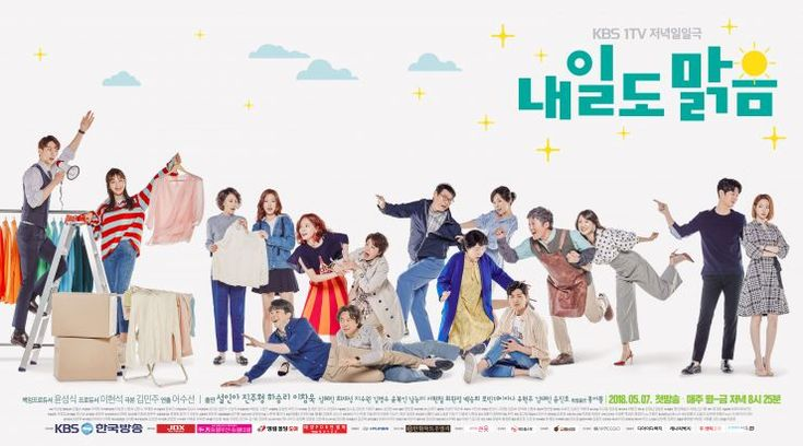 image Filme coreano korean movie