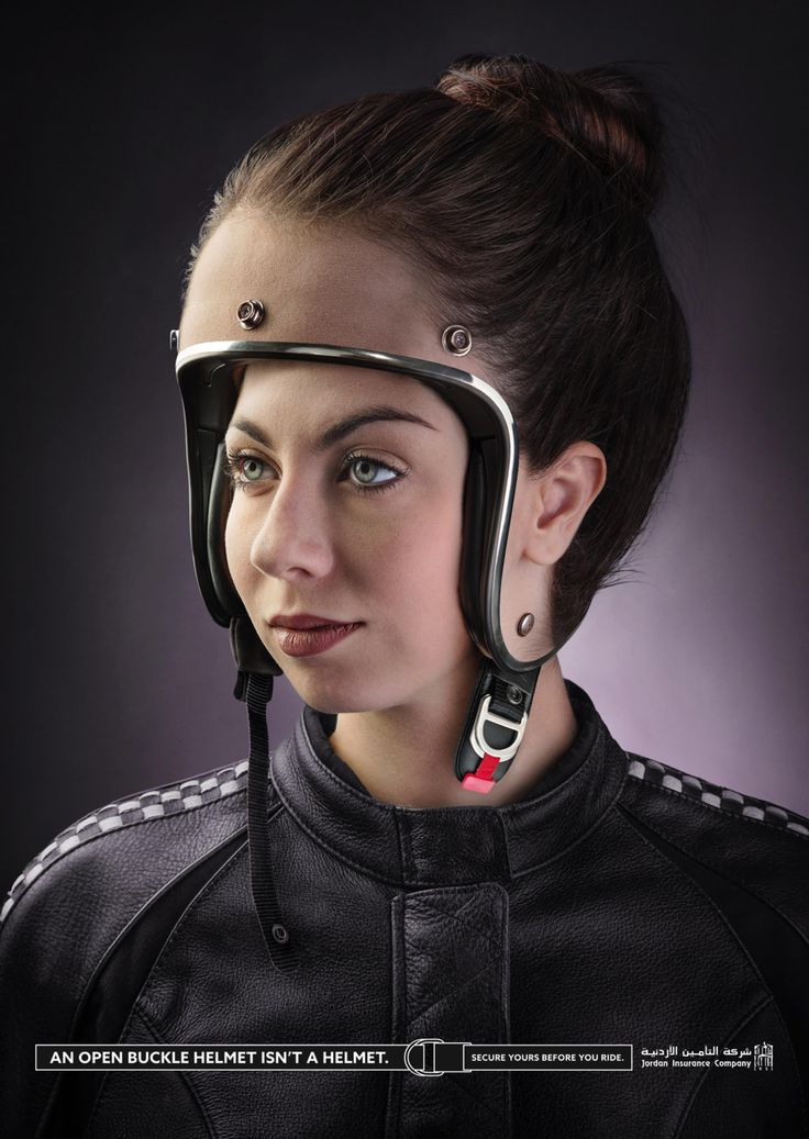 Jordan Insurance Company: Helmet, 2 | Ads of the World™