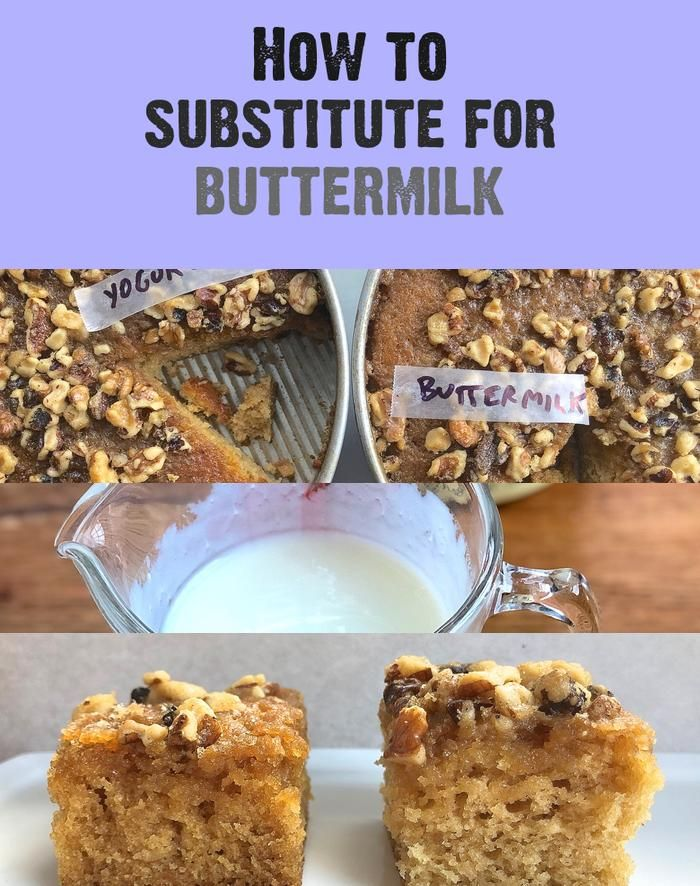 How One Can Substitute For Buttermilk Buttermilk Substitute Buttermilk Recipes Buttermilk Substitute Buttermilk Cake Recipe