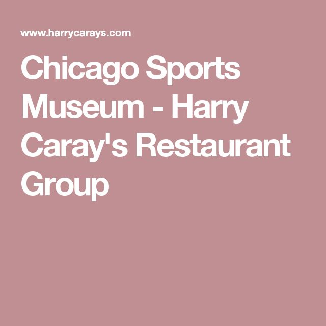 Chicago Sports Museum - Harry Caray's Restaurant Group