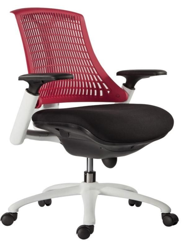 "Modrest Innovation Modern Red Office Chair. Dimensions  W26"" x D24"" x H29/32""  Color:  Red Finish:   Product ID(s):  16743"