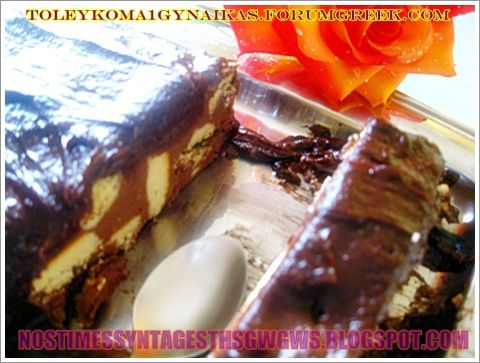 ΚΟΡΜΟΣ ΜΕ ΜΠΙΣΚΟΤΑ ΒΟΥΤΥΡΟΥ ΚΑΙ ΓΛΑΣΟ!!! | Νόστιμες Συνταγές της Γωγώς