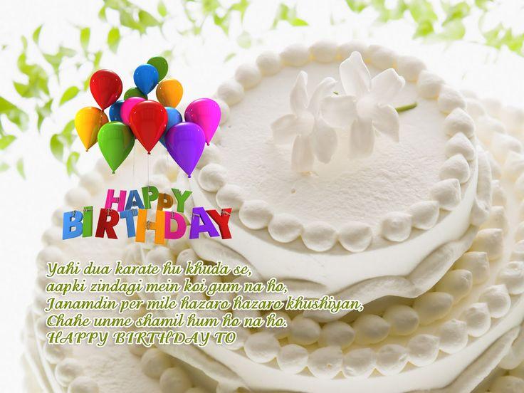 Happy Birthday Quotes In Zulu ~ Happy birthday december quotes worldnews